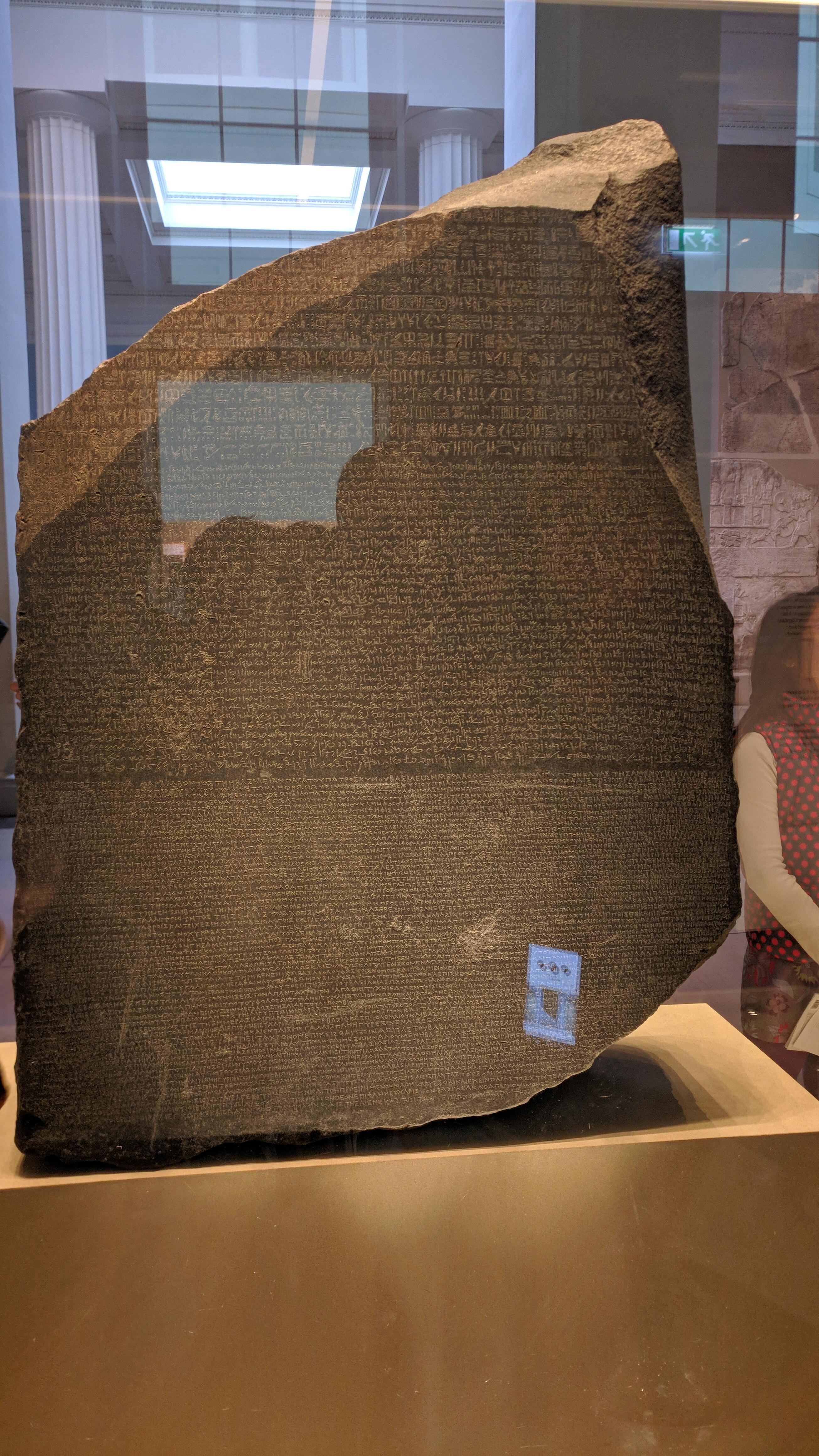 羅賽塔石碑