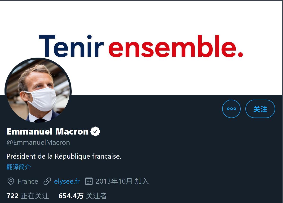 EmmanuelMacron